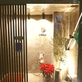 池袋・護国寺にあるイタリアンレストランAdosi「外観」